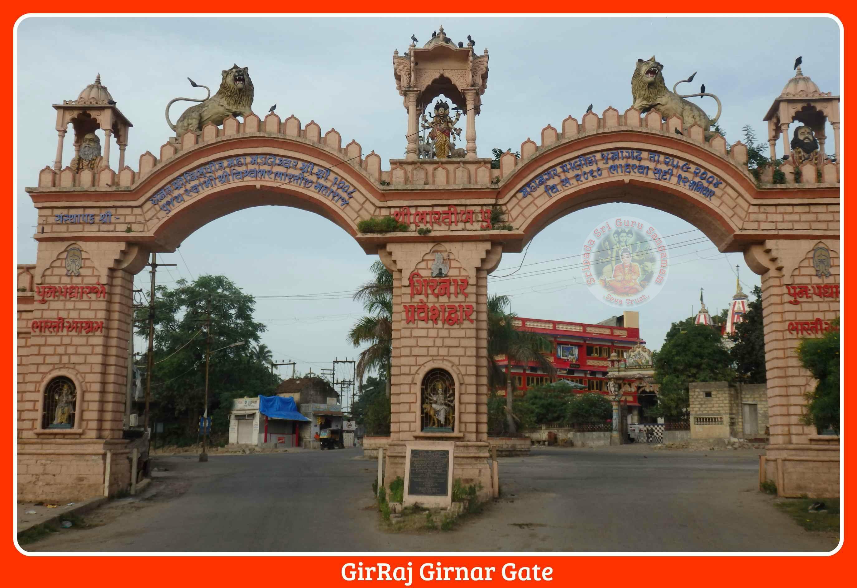 Girnar Gate / Girnar Darwaja