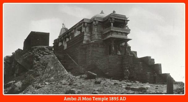 AMbaji