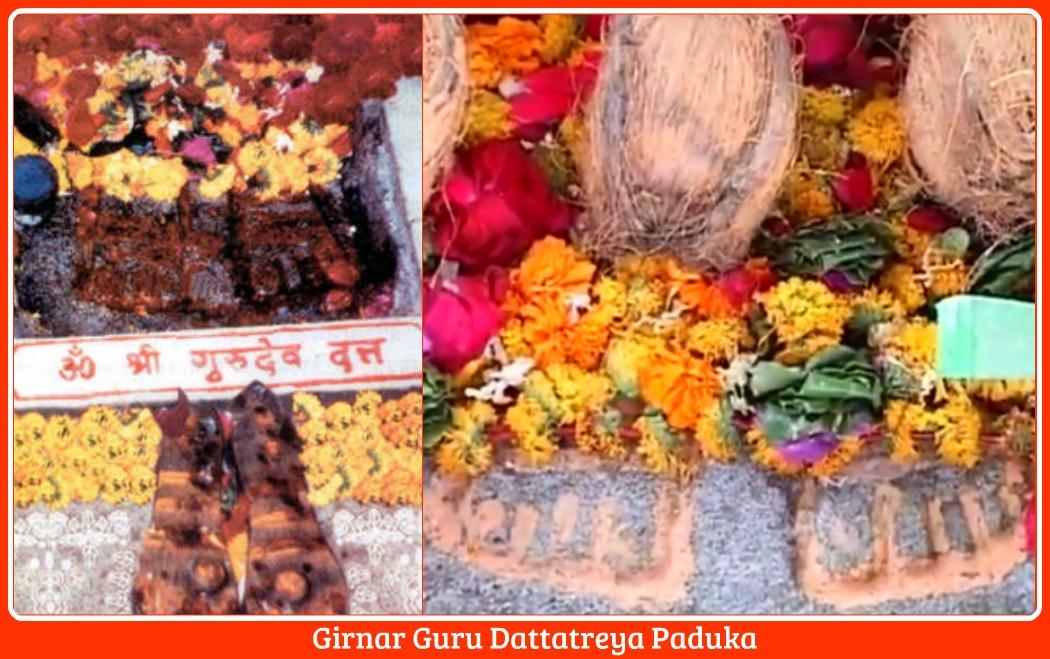 Girnar Guru Dattatreya Paduka-1