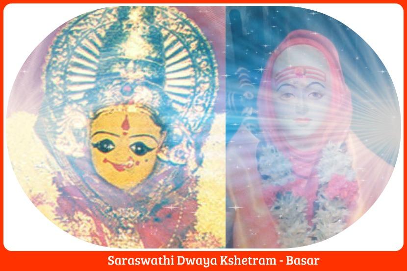 dwayam2