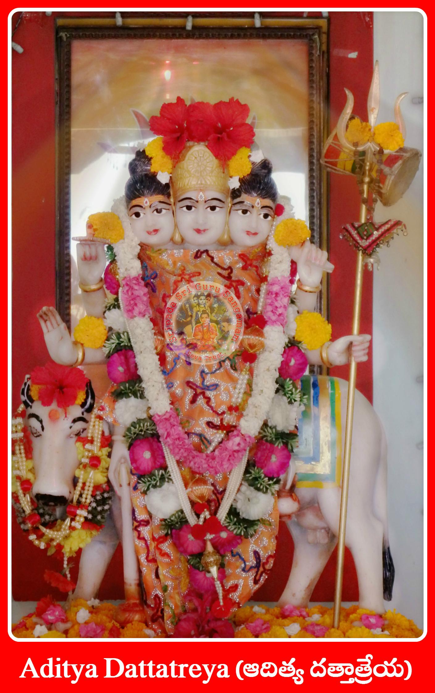 Paschim Pit Aditya Dattatreya At Kaladungar, Near Indo-Pak Border, Great Rannof Kutch