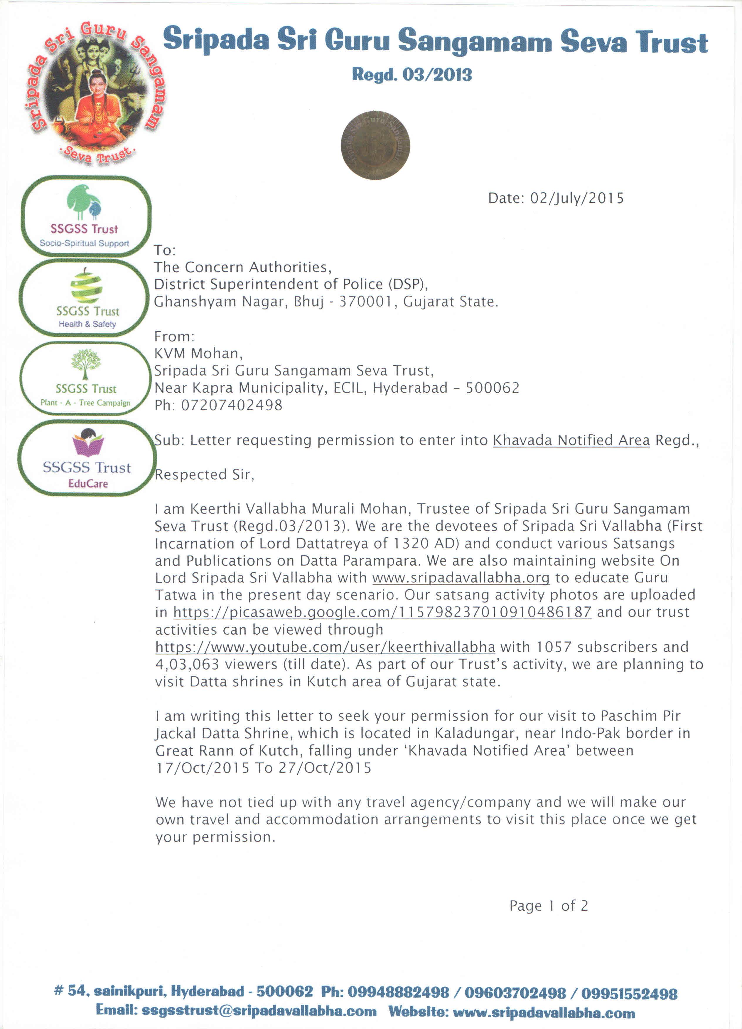 Permission Letter Page1