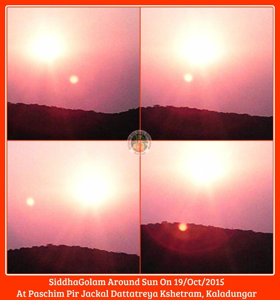 sun4E