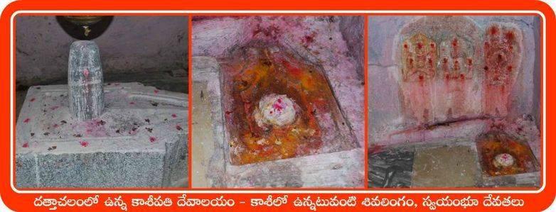 kashipathi temple